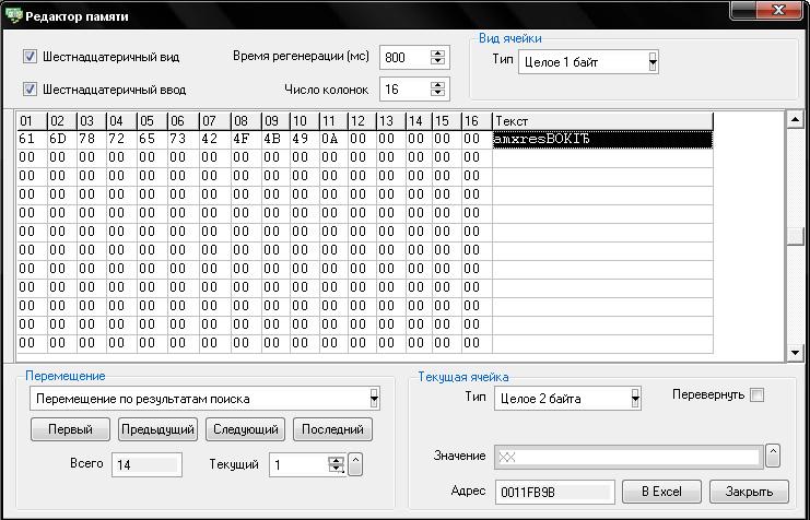 Онлайн сервера cs. . Могу каким образом, пароли у фрилансера кидают накомп